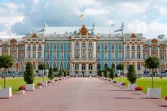 Plan rapproché de façade Palais de Catherine Ville de Pushkin photographie stock