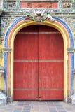 Plan rapproché de porte interdite de ville Photographie stock libre de droits