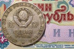 Plan rapproché de rouble de l'URSS photographie stock libre de droits