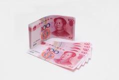 Plan rapproché de yuan de la Chine Image stock