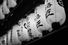 Plan rapproché des lanternes orientales la nuit Photos libres de droits