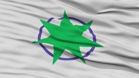 Plan rapproché du drapeau d'Aomori, capitale de préfecture du Japon illustration stock