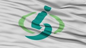 Plan rapproché du drapeau de Saitama, capitale de préfecture du Japon Photographie stock libre de droits