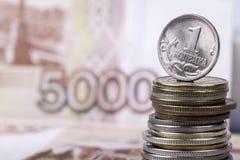 Plan rapproché russe de copeck de pièce de monnaie Photos libres de droits