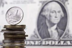 Plan rapproché russe de copeck de pièce de monnaie Photo libre de droits