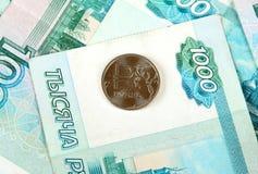 Plan rapproché russe de devise images stock