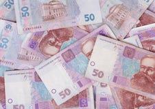 Plan rapproché ukrainien de hryvnia du nominal 50 d'argent Image libre de droits