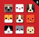 Plan stor djur uppsättning för vektor för tecknad film för framsidaapplikationsymbol 8 (husdjur) 4 Royaltyfri Fotografi