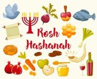 Plan vektorillustration för tecknad film av symboler för judisk ferie Rosh Hashanah för nytt år Royaltyfria Bilder