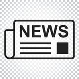 Plan vektorsymbol för tidning Illustration för nyheternasymbollogo Busin Arkivfoton