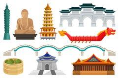 Plan vektoruppsättning av Taiwan nationella kulturella symboler Berömd arkitektur och turist- dragningar, asiatisk mat, drake royaltyfri illustrationer