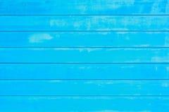 Plance di orizzontale del blu di ghiaccio Fotografie Stock