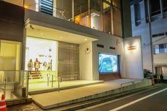 Planche à roulettes suprême à Tokyo Japon Photos libres de droits