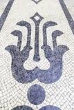 Plancher en pierre typique de Lisbonne Images stock
