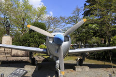 Plane in Chiran peace museum Stock Photography