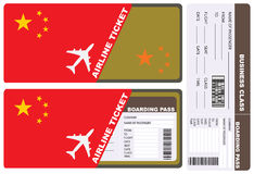 Plane ticket in business class flight to China Royalty Free Stock Image