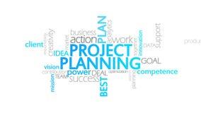 Planeamento de projeto, tipografia animado ilustração stock