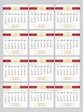 Planejador 2016 do calendário Foto de Stock