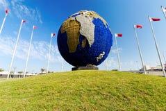 Planet Earth Globe. Near Bahrain International Airport in Muharraq Stock Images