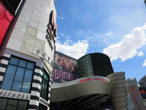Planet Hollywood Hotel Miracle Mile with Britney Spears ad and c Stock Photo