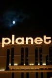 Planet Hollywood Las Vegas royalty free stock photos
