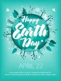 Planeta w zieleni opuszcza wianek Kwietnia 22 sztandar Szczęśliwy Ziemskiego dnia karciany projekt również zwrócić corel ilustrac royalty ilustracja