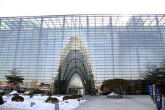 Planetario de Pekín Imágenes de archivo libres de regalías