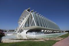 Planetarisch in der Stadt der Kunst- und Scienceof-Stadt der Wissenschaft in Valencia lizenzfreie stockbilder