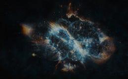 Planetarische Nebelflecke Lizenzfreie Stockfotografie