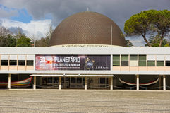 Planetarium Calouste Gulbenkian in Lisbon Royalty Free Stock Photos