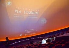 Planetarium Royalty Free Stock Image