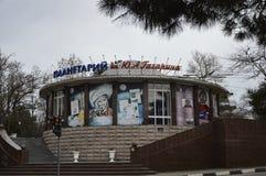 planetarium foto de stock