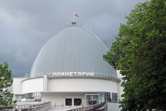 Planetarium museum in Moscow. Stock Photography