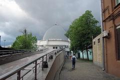 Planetarium museum in Moscow. Royalty Free Stock Image