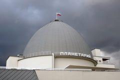 Planetarium museum in Moscow. Stock Photo