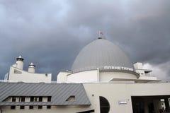 Planetarium museum in Moscow. Stock Photos