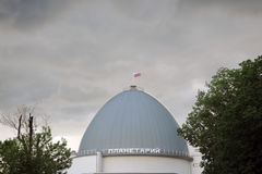 Planetarium museum in Moscow. Royalty Free Stock Images