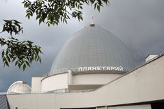 Planetarium museum in Moscow. Popular landmark. MOSCOW - MAY 25, 2017: Planetarium museum in Moscow. Popular landmark. Color photo royalty free stock images