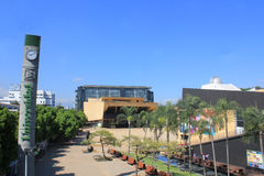 Planetarium sector. Medellín Colombia. Park with buildings and blue sky Stock Photo