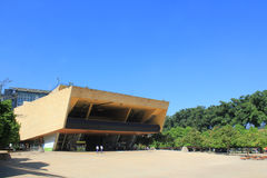 Planetarium sector. Medellín Colombia. Park with buildings and blue sky Royalty Free Stock Photography