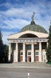 Planetariummuseum i Volgograd, Ryssland Royaltyfri Fotografi