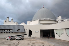 Planetariummuseum in Moskou Populair oriëntatiepunt stock foto