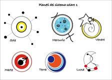 Planeten van het Zonnestelsel Stock Afbeeldingen