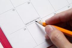 Planificador del día de fiesta Fotos de archivo