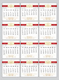 Planificateur 2016 de calendrier illustration de vecteur