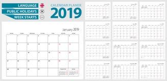 Planificateur de calendrier mural pour 2019 L'anglais, semaine commence le franc illustration stock