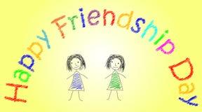 Planlägg med blyerts med två knapphändiga kulöra flickor på ljus gul bakgrund Vektorkonst för att kortet ska fira royaltyfri illustrationer
