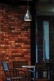 Planlägga en kaffetabell Royaltyfri Foto