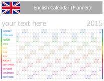 2015 Planner-2 Angielski kalendarz z Horyzontalnymi miesiącami Fotografia Stock