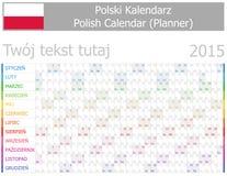 2015 Planner-2 Polski kalendarz z Horyzontalnymi miesiącami Zdjęcie Royalty Free